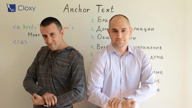 Видове анкър текстове на връзки (anchor text) (Видео)