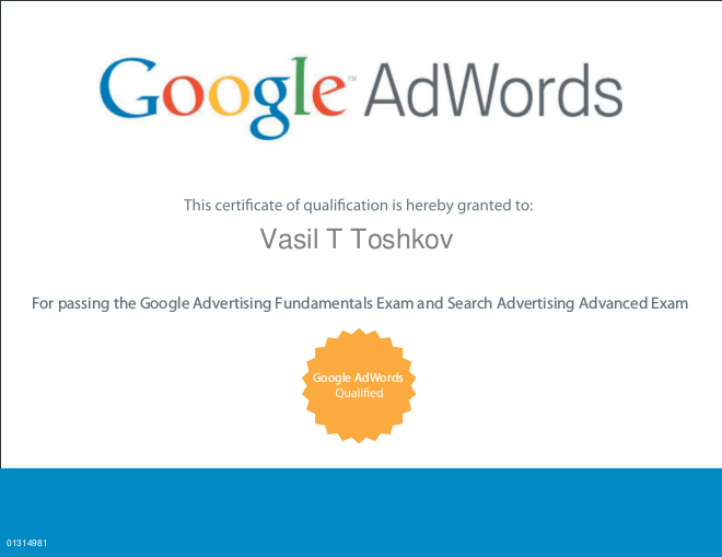 AdWords сертификат