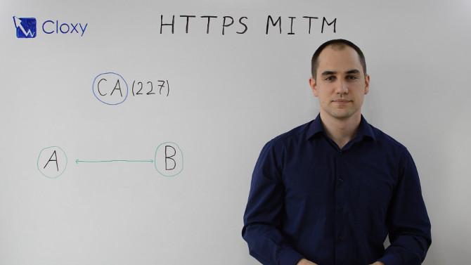 Защо SSL сертификатите не са сигурни? (Видео)
