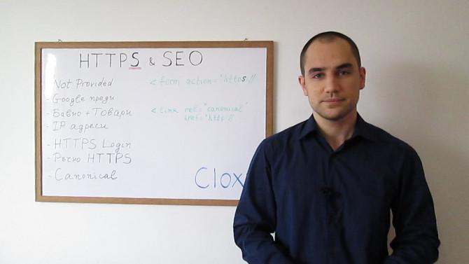 HTTPS или HTTP версия на сайт? (Видео)