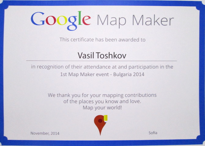 Google Map Maker сертификат